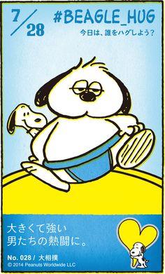 Beagle hug