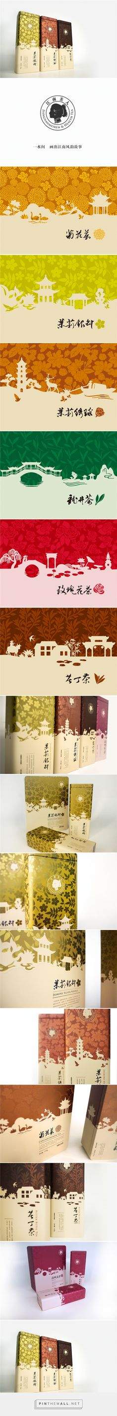 Jiangnan Beauty Tea on Packaging of the World is such beautiful tea packaging curated by Packaging Diva PD Branding And Packaging, Cool Packaging, Coffee Packaging, Packaging Design, Identity Branding, Visual Identity, Web Design, Label Design, Design Art