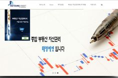 태영에셋 홈페이지 제작사례 - 종합부동산자산관리업체