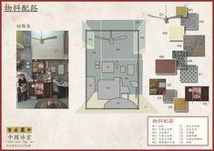 中國冰室—物料配搭插圖