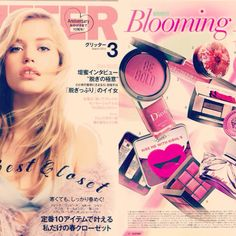 Our latest affection tin design has been featured in glitter magazines march beauty edit! Shop now: www.steamcream.com/affection #affection #steamcream #feature #magazine #glitter #beauty #edit #pink #fashion #beautiful #decorative #design #Japanese