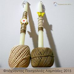 Greek Easter, About Easter, Diy Projects, Candles, How To Make, Blog, Decor, Spring, Candy