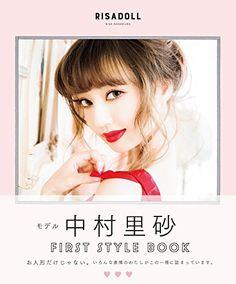 お人形さんみたいに可愛い中村里砂ちゃん♡STYLE BOOKも買いました(>_<)♡