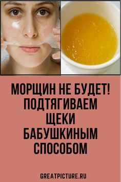 Exceptional natural beauty hacks are offered on our website. Take a look and you will not be sorry you did. Beauty Tips For Face, Natural Beauty Tips, Natural Hair Styles, Face Tips, Beauty Guide, Natural Hair Mask, Natural Skin Care, Beauty Care, Beauty Hacks