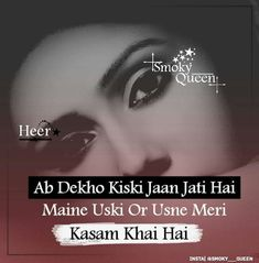 Badar Munir khan don 💔😳😢😭 Secret Love Quotes, Love Quotes In Hindi, Girly Quotes, Best Love Quotes, Jokes Quotes, Sad Quotes, Life Quotes, Relationship Quotes, Crazy Girl Quotes