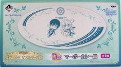 Tales of Xillia Milla Jude Prize D Curry Porcelain Plate Ichiban Kuji Banpresto   eBay