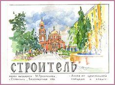 international_trip_travelbook6