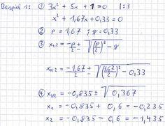 PQ Formel Beispiel 1