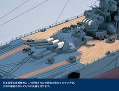 Revize edilmiş versiyonu [stok sınırı] yapmak için [90 numaralı set] Haftalık savaş gemisi Yamato