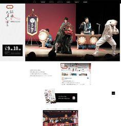 八王子市学園都市文化ふれあい財団/多摩伝統文化フェスティバル2017~伝承のたまてばこ~公式WEBサイト http://www.denshonotamatebako.tokyo/