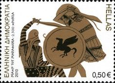 Sello: The Battle of Marathon - 2500 Years (Grecia) (Greek History) Mi:GR 2600 Battle Of Marathon, Popular Hobbies, Greek History, Months In A Year, Stamp Collecting, Pin Collection, Postage Stamps, Illustration, Europe