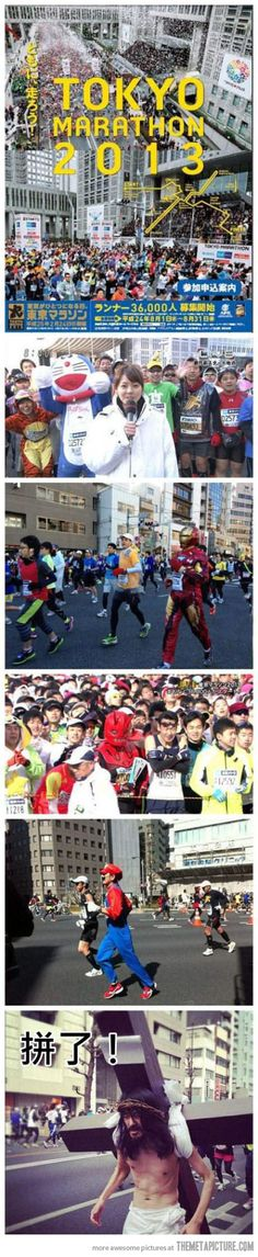 A normal marathon race in Japan…