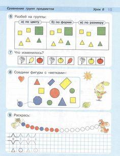 Гдз по английскому языку за класс m kaufman k kaufman thrivicas  Прорешать контрольные по алгебре александровой 8 класс