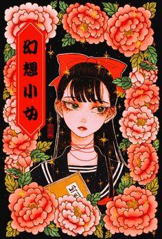 Pretty Art, Cute Art, Aesthetic Art, Aesthetic Anime, Manga Art, Anime Art, Wow Art, Animes Wallpapers, Japanese Art