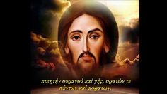 ΒΡΑΔΙΝΗ ΠΡΟΣΕΥΧΗ  ! Orthodox Prayers, Orthodox Christianity, Prayer Board, My Prayer, Orthodox Icons, Christian Faith, Wise Words, Greece, Religion