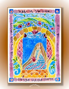 Woman of Valor Eshet Chayil Jewish Judaica Art by AmitJudaicaArt, $20.00