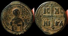Byzantine coins with Christ on one side and IC XC NIKA on the other (Jesus Christ conquers).