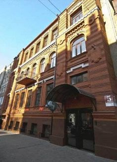 Four Rooms Mini-Hotel Kharkov Housed on the 1st floor of a historic building just 1 km from Kharkov city centre, Four Rooms Mini-Hotel offers free Wi-Fi and a 24-hour reception.