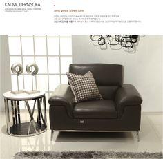 Kai modern leather sofa.
