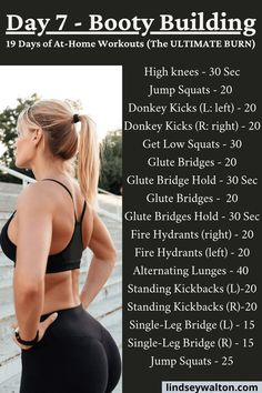 BUTT WORKOUT - (Day 7) - Lindsey Walton - FITNESS