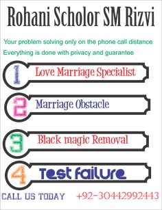 Get your love back by astrology Black Magic Removal, Love Again, Love And Marriage, Problem Solving, Our Life, Astrology, You Got This, How To Remove