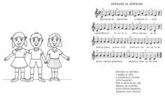 Písničky, hudební výchova | Předškoláci - omalovánky, pracovní listy - strana 2
