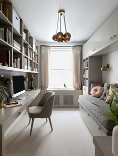 When Gardenia Galiardo decided to create a home office in her Manhattan apartment, she faced plenty of challenges This being New York, the main obstacle was space; the room for her home office measured a snug 8 5 feet by 12 feet and needed to perfor - f Home Office Design, Home Office Decor, House Design, Home Decor, Office Ideas, Office Inspo, Cool Office Space, Small Office, Manhattan Apartment