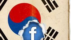 Facebook faces sanction in South Korea over Messenger app, network maintenance costs Social networking giant Facebook continues to be mired in controversy in South Korea after clashes with local users, telecom companies as well as the government over the nature of some of its business activities in the country.  Facebook faces sanction in South Korea over Messenger app  The US-based social networking company is set to face an investigation by the state-run Korea Communications Commission…