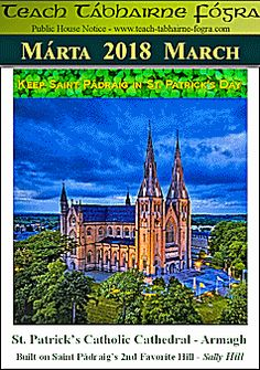 Teach Tábhairne Fógra - International Irish Monthly Enewsletters, Irish Heritage, Irish Culture, Irish Poetry and Irish Archaeology