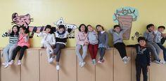 [열려라 공부] 연노랑 복도 벽에 동물 친구들 … 학교가 환해졌어요