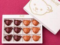 シュタイフ社公認は日本でここだけ!大人にも喜ばれるテディベアのチョコ