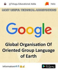True Interesting Facts, Interesting Facts About World, Intresting Facts, General Knowledge Book, Gernal Knowledge, Knowledge Quotes, English Vocabulary Words, Learn English Words, Amazing Science Facts