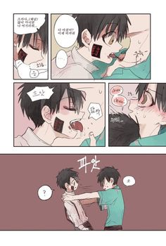 Te amo hermano (tsukasa x amane) Cute Anime Chibi, Anime Love, We Bare Bears Wallpapers, Sad Art, Anime Ships, Noragami, Fujoshi, Anime Comics, Doujinshi