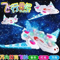 Universal Music luz eléctrica que emite aviones de la primera infancia juguetes educativos para niños de plástico modelo de avión como un regalo(China (Mainland))