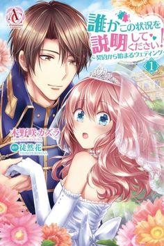 249 mejores imágenes de Manga en 2019 | Anime manga, Cargando imagen