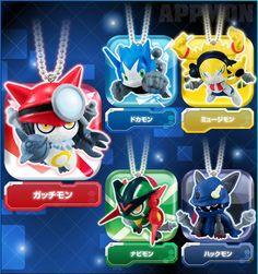 BANDAI Digimon Universe Appli Monsters Part 1 Mascot Figure gashapon x5 #bandai