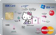헬로키티 캐릭터 선호고객을 위한 카드 / 20~30대 여성을 위한 특화서비스 제공