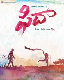 Fidaa Telugu Full Movie Watch Online Free