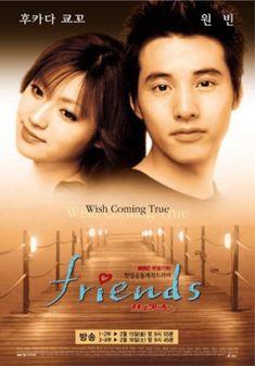 Friends 2002 with Won Bin