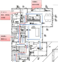 Dream House Plans, House Floor Plans, Room Planning, Japanese House, Scandinavian Home, House Layouts, Plan Design, New Homes, House Design