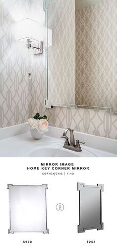 Zinc Door Mirror Image Home Key Corner Mirror $970 vs @overstock Cooper Classics Larmen Frameless Mirror $255 | copy cat chic look for less