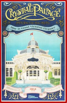 #attraction_poster #TOKYO_DISNEYLAND #ADVENTURELAND #Crystal_Palace_Restaurant #東京ディズニーランド