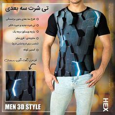 - خرید پستی تی شرت سه بعدی Hex Button Down Shirt, Men Casual, Mens Tops, How To Make, Shirts, Style, Fashion, Swag, Moda
