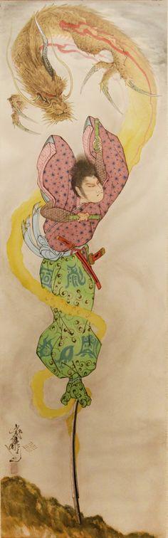 Horiyoshi III (1946-) - Kashinkoji Riding Sword, 2010