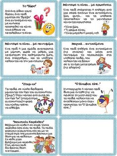 Preschool Education, Kindergarten Activities, Preschool Crafts, Learning Activities, Toddler Activities, 1st Day Of School, Beginning Of The School Year, Welcome To School, Learn Greek