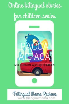 Pacca Alpaca - multilingual app for kids | review onTrilingual Mama