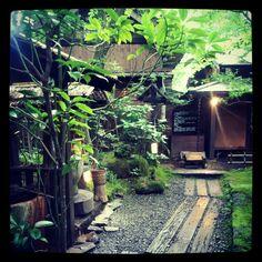 noshiyu, kurokawa spa, Kumamoto prefecture, japan.