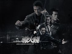 Flash Point. Donnie Yen. Hong Kong martial arts cinema and actors