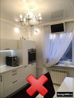 Кухня не до потолка Mini Kitchen, New Kitchen, Kitchen Ideas, Kitchen Organisation, Kitchen Styling, Home Furnishings, Kitchen Design, Sweet Home, House Design