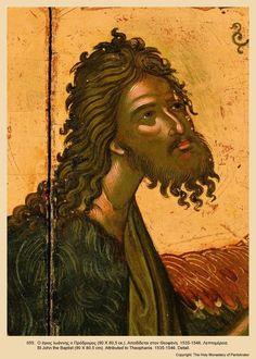 Athos Byzantine Icons, Byzantine Art, Religious Icons, Religious Art, Russian Icons, John The Baptist, Orthodox Icons, Sacred Art, Christ